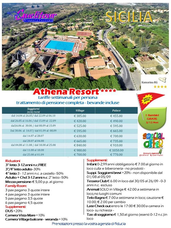 Athena Resort 4****